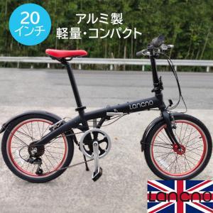 イギリス生まれのLanGno(ラングノ)軽量アルミフレームのコンパクト20インチの折畳み式自転車、シマノ7段変速でスイスイ進む! 2ndcycle