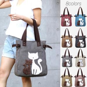 猫 バッグ トートバッグ  大きいサイズ 手提げバッグ  肩掛け  布バッグ ねこ ネコ 猫柄 かわいい キャンバス アニマル柄|2ndcycle