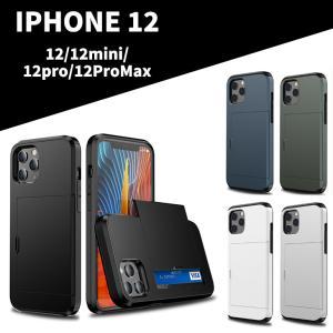iPhone 12 ケース カード収納 12mini 12Pro 12ProMax シンプル かっこいい 背面収納 TPU スマホカバー アイフォン12 プロ アイフォン 12 ミニ|2ndcycle
