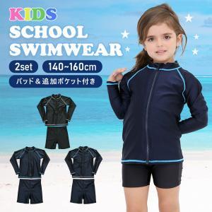 スクール水着 子供用水着 日除け対策 名前タグ付き 水泳 スイミングスクール パット付き 150cm 160cm|2ndcycle