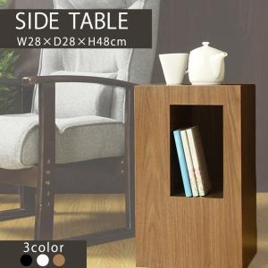 サイドテーブル ミニテーブル ソファサイド ブックスタンド ナイトテーブル シンプル インテリア  スツール ファニチャー 2ndcycle