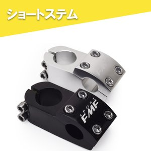 BMX専用 50mm クランプ径 22.2m コラム径28.6mm(1-1/8 オーバーサイズ) FMFXTR|2ndcycle