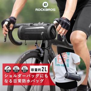 自転車 ハンドルバッグ トップチューブバッグ サドルバッグ ショルダーバッグにも 2ndcycle