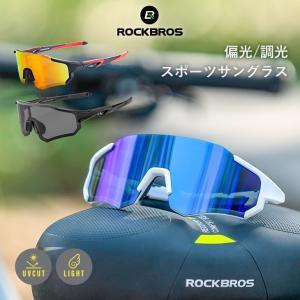 超軽量サングラス スポーツ サイクリング フルフレーム 調光レンズ 偏光レンズ ミラーレンズ 2ndcycle