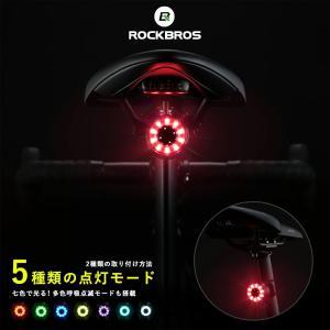 自転車用テールライト テールランプ バックライト サイクルライト LEDライト マルチカラー 7色 2ndcycle