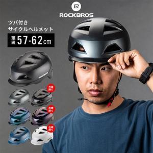 半キャップ ヘルメッ 自転車用ヘルメット つば付き 大人用 2ndcycle