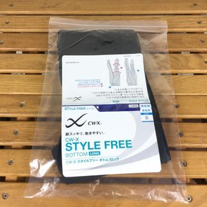 シーダブリューエックス CW-X フリースタイル モデル ロング タイツ prince コラボモデル  MEN's S BL ブラック ブラック系|2ndgear-outdoor