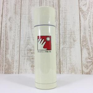 モンベル MONTBELL 保温ボトル 水筒  One アイボリー系|2ndgear-outdoor