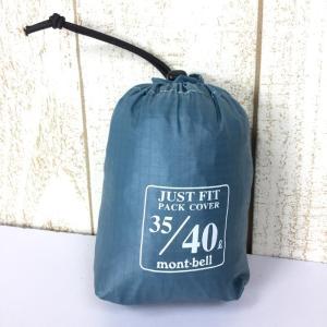 モンベル ジャストフィット パックカバー 40 35L-40L ザックカバー MONTBELL 1128318 One ブルー系|2ndgear-outdoor