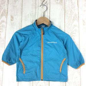 モンベル ベビー ライトシェル ジャケット MONTBELL 1106513 Baby's 80 ブルー系|2ndgear-outdoor