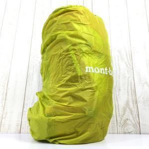 モンベル ジャストフィット パックカバー 35L MONTBELL 1128520 イエロー系|2ndgear-outdoor