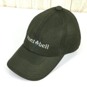 UNISEX S/M モンベル 3Dメッシュキャップ MONTBELL 1118192 グリーン系|2ndgear-outdoor