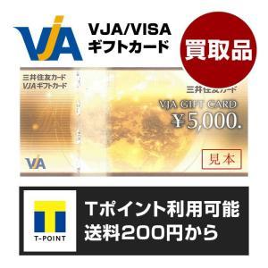 VJA ギフトカード 5000円券 [買取品][1枚][ギフ...