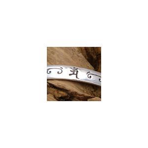 送料無料  シルバーアクセサリー b0272 ブレスレット(バングル) 梵字 卯年の守護神 古代文字が見えない力であなたを守護してくれる|2pcs