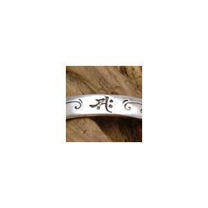 送料無料  シルバーアクセサリー b0274 ブレスレット(バングル) 梵字 午年の守護神 古代文字が見えない力であなたを守護してくれる|2pcs