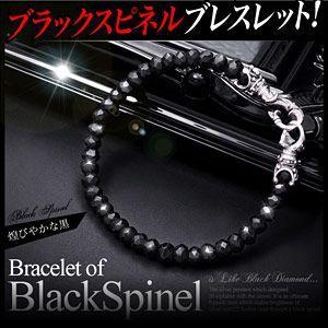 ブラックスピネルブレスレット メンズブレスレット b0600