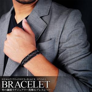 ブレスレット メンズ パワーストーン シルバー ブラックスピネル オニキス ヘマタイト b0647 腕周り約13.5cm〜17.5cm|2pcs|05
