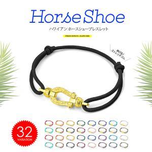 メール便なら送料無料 ホースシューブレスレット b0697 シルバーアクセサリー ブレスレット 男女兼用 馬蹄・ホースシュー|2pcs