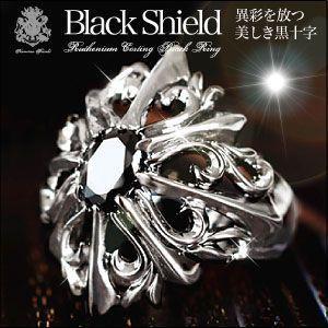 メール便なら送料無料  リング メンズリング 指輪 ブラスアクセサリー クロスリング シールド 真鍮 ブラックジルコニア bssri0021|2pcs