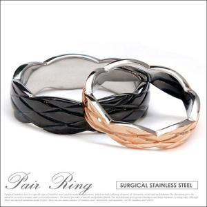 メール便なら送料無料  fin00009 個性的ダイヤ模様 ペアリング ステンレス メンズ・レディース ブラック ピンクゴールド|2pcs