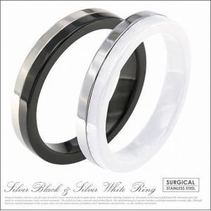 メール便なら送料無料  fin00043 シンプル ペアリング ステンレス メンズ・レディース ホワイト ブラック|2pcs