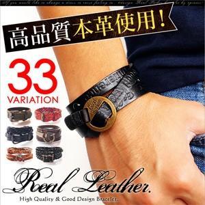 メール便なら送料無料  ブレスレット メンズ 編み込み レザーブレス gobr0026 腕周り約14cm〜19cm|2pcs