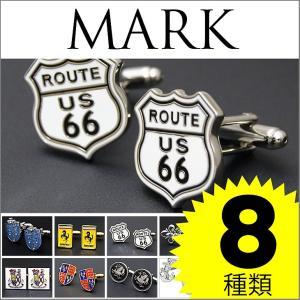 メール便なら送料無料  カフリンクス カフスボタン マーク2 mark02 フレア フェラーリ クラウン アンカー ルート66 シールド 2pcs