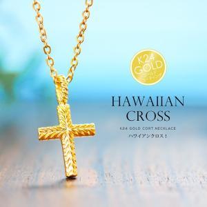 メール便なら送料無料 ハワイアンデザインクロス pe2181 シルバーアクセサリー ネックレス 男女兼用 クロス・十字架  ステンレスチェーン付|2pcs