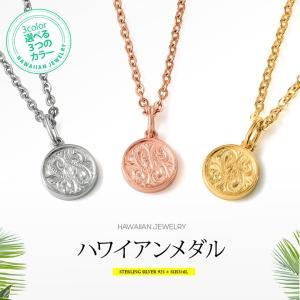 メール便なら送料無料 シンプルネックレス pe2200 シルバーアクセサリー ネックレス 男女兼用 メダル  ステンレスチェーン付|2pcs