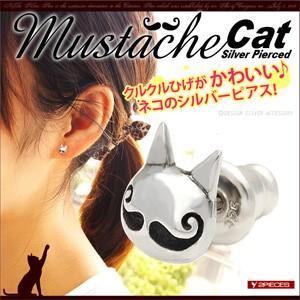メール便なら送料無料  シルバーアクセサリー シルバーピアス レディース 猫 ネコ ねこ ひげ ヒゲ pi0440 バラ売り|2pcs