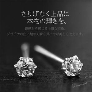 送料無料 ピアス プラチナ ダイヤモンド 一粒...の詳細画像1