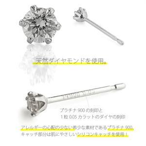 送料無料 ピアス プラチナ ダイヤモンド 一粒...の詳細画像3