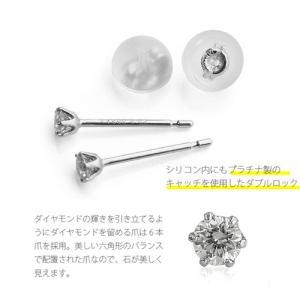 送料無料 ピアス プラチナ ダイヤモンド 一粒...の詳細画像4