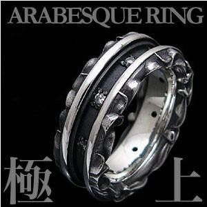 送料無料  シルバーアクセサリー シルバーリング 指輪 メンズ リング アラベスク r0549|2pcs