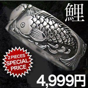 メール便なら送料無料  シルバーアクセサリー シルバーリング 指輪 メンズ リング 鯉 登龍門 r0550 2pcs