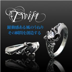 送料無料  ペアリング 指輪 アラベスク r0565-pair ペアセット ギフトBOX付き|2pcs