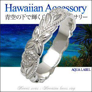 メール便なら送料無料  シルバーアクセサリー シルバーリング 指輪 メンズ・レディース リング ペアリング(単品) ハワイアン 花 r0569|2pcs