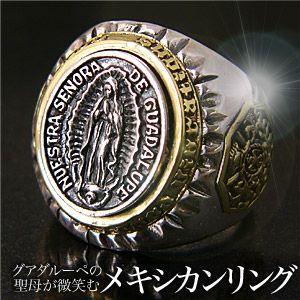 送料無料  シルバーアクセサリー シルバーリング 指輪 メンズ リング メキシカンリング 聖母マリア r0575|2pcs