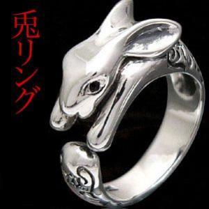 メール便なら送料無料  シルバーアクセサリー シルバーリング 指輪 メンズ・レディース C型リング 兎・うさぎ r0577 フリーサイズ(11号〜)|2pcs