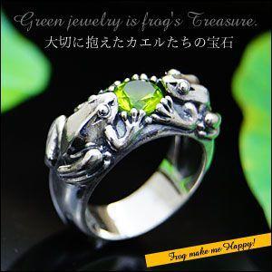 送料無料  シルバーアクセサリー シルバーリング 指輪 レディース リング カエル・かえる 緑・グリーン r0596|2pcs