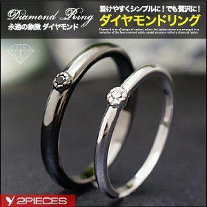 送料無料  ペアリング 指輪 シンプル ダイヤモンド r0599-pair ペアセット ギフトBOX付き|2pcs