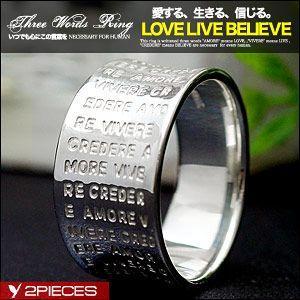 送料無料  シルバーアクセサリー シルバーリング 指輪 メンズ リング メッセージ ローマ字 r0600|2pcs