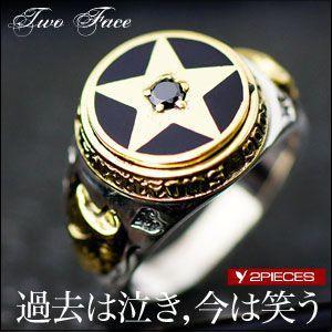 シルバーアクセサリー シルバーリング メンズ 指輪 星 スター r0609|2pcs