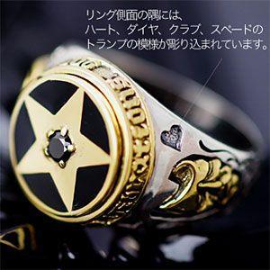 シルバーアクセサリー シルバーリング メンズ 指輪 星 スター r0609|2pcs|04