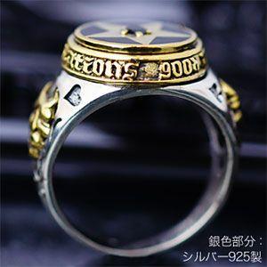 シルバーアクセサリー シルバーリング メンズ 指輪 星 スター r0609|2pcs|05