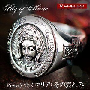 送料無料  シルバーアクセサリー シルバーリング 指輪 メンズ リング マリア r0611 フリーサイズ(目安:14号から17号前後)|2pcs