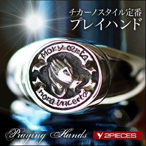 送料無料  シルバーアクセサリー シルバーリング 指輪 メンズ リング マリア r0616 フリーサイズ(目安:16号から19号前後)|2pcs