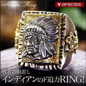 送料無料  シルバーアクセサリー シルバーリング 指輪 メンズ リング ネイティブ インディアン r0617(目安:17号から22号前後) 2pcs
