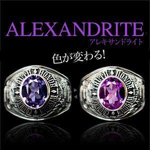 送料無料  カレッジリング シルバーリング シルバーアクセサリー 指輪 メンズ アレキサンドライト r0620|2pcs|04