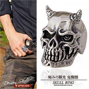 送料無料  シルバーアクセサリー シルバーリング 指輪 メンズ スカル 鬼 骸骨 ハード r0647|2pcs